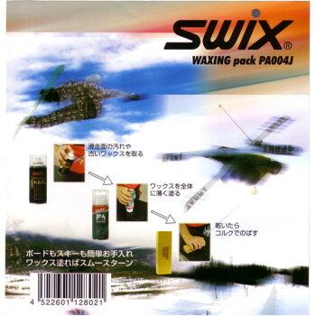 SWIX(スウィックスワックス)WAXINGpackPA004J
