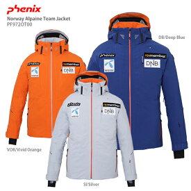 スキー ウェア PHENIX フェニックス ジャケット 2020 Norway Alpine Team Jacket PF972OT00 ノルウェーアルパインチームジャケット 19-20 旧モデル