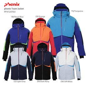 【39ショップ限定!エントリーでP2倍 7/11 01:59まで】PHENIX フェニックス スキーウェア メンズ ジャケット 2020 phenix Team Jacket PF972OT03【技術選着用モデル】送料無料 19-20 NEWモデル