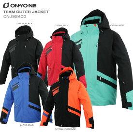 【エントリーで最大24倍!10/25限定】スキー ウェア ON・YO・NE オンヨネ ジャケット 2020 TEAM OUTER JACKET チームアウタージャケット ONJ92400 19-20 旧モデル