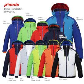 【39ショップ限定!エントリーでP2倍 8/9 1:59まで】19-20 PHENIX フェニックス スキーウェア メンズ レディース ジャケット 2020 Demo Team Jacket PF972OT12【技術選着用モデル】送料無料