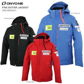【限定価格タイムセール!12/11 12時まで】スキー ウェア ON・YO・NE オンヨネ ジャケット 2020 FAE OUTER JACKET フェイアウタージャケット ONJ92A41 19-20 旧モデル