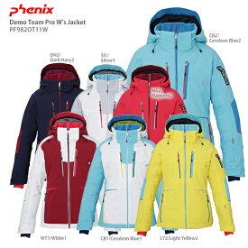 PHENIX フェニックス スキーウェア レディース ジャケット 2020 Demo Team Ws Jacket PF982OT12W 技術選着用モデル 送料無料 19-20 NEWモデル