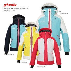 【エントリーで最大24倍!10/25限定】スキー ウェア PHENIX フェニックス レディース ジャケット 2020 Spray 2L Insulation W's Jacket PA982OT22W F 19-20 旧モデル
