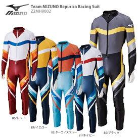 【39ショップ限定!エントリーでP2倍 8/9 1:59まで】MIZUNO ミズノ スキー ワンピース 2020 Team MIZUNO Repurica Racing Suit Z2MH9002 送料無料 19-20