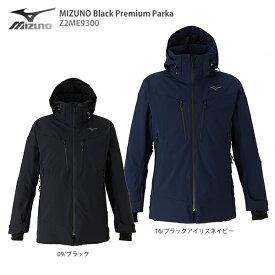 スキー ウェア MIZUNO ミズノ ジャケット 2020 MIZUNO Black Premium Parka ミズノブラックプレミアムパーカ Z2ME9300 19-20 旧モデル hq