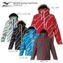 【19-20 NEWモデル】MIZUNO〔ミズノ スキーウェア ジャケット〕<2020>MIZUNO Racing Team Parka〔ミズノレーシング…