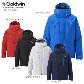 【ポイント5倍!】【19-20早期予約】GOLDWIN〔ゴールドウィン スキーウェア ジャケット〕<2020>Ouranos Jacket G11910P【GORE-TEX】【F】【送料無料】