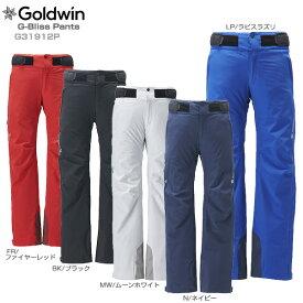 スキー ウェア GOLDWIN ゴールドウィン パンツ 2020 G-Bliss Pants G31912P 19-20 旧モデル