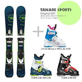 【スキー セット】ROSSIGNOL〔ロシニョール ジュニアスキー板〕<2019>EXPERIENCE PRO TEAM4 + TEAM 4 B76 Black White + NORDICA〔ノルディカ ジュニアスキーブーツ〕<2019>LITTLE BELLE 2/TEAM 2