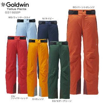 GOLDWINゴールドウィンスキーウェアパンツTellusPantsG31922P