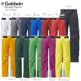 【ポイント5倍!】【19-20早期予約】GOLDWIN〔ゴールドウィン スキーウェア パンツ〕<2020>Stream Pants G31925P【送料無料】