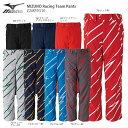 【19-20 NEWモデル】MIZUNO〔ミズノ スキーウェア パンツ〕<2020>MIZUNO Racing Team Pants〔ミズノレーシングチー…