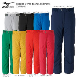 【19-20 NEWモデル】MIZUNO〔ミズノ スキーウェア パンツ〕<2020>Mizuno Demo Team Solid Pants〔ミズノデモチームソリッドパンツ〕Z2MF9321【送料無料】