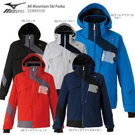 スキー ウェア MIZUNO ミズノ ジャケット 2020 All Mountain Ski Parka オールマウンテンスキーパーカ Z2ME9330 19-20 旧モデル