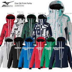 【19-20 NEWモデル】MIZUNO〔ミズノ スキーウェア ジャケット〕<2020>Free Ski Print Parka〔フリースキープリントパーカ〕Z2ME9340【送料無料】
