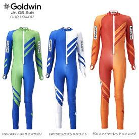 【ポイント5倍!】【19-20早期予約】GOLDWIN〔ゴールドウィン ジュニア GSワンピース〕<2020>Jr. GS Suit GJ21940P【F】【送料無料】