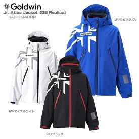 【ポイント5倍!】【19-20早期予約】GOLDWIN〔ゴールドウィン スキーウェア ジュニア ジャケット〕<2020>Jr. Atlas Jacket〔GB Replica〕GJ11940RP【F】【送料無料】
