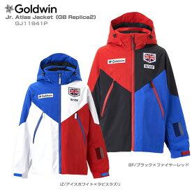 【ポイント5倍!】【19-20早期予約】GOLDWIN〔ゴールドウィン スキーウェア ジュニア ジャケット〕<2020>Jr. Atlas Jacket〔GB Replica2〕GJ11941P【F】【送料無料】