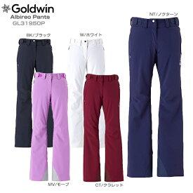 【19-20NEWモデル】GOLDWIN〔ゴールドウィン スキーウェア レディース パンツ〕<2020>Albireo Pants GL31950P【F】【送料無料】