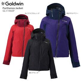 【19-20NEWモデル】GOLDWIN〔ゴールドウィン スキーウェア レディース ジャケット〕<2020>Parthenos Jacket GL11960P【GORE-TEX】【F】【送料無料】