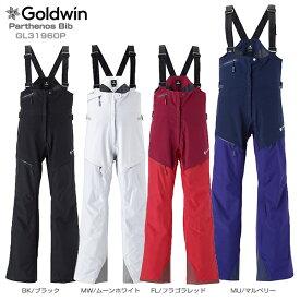 【19-20NEWモデル】GOLDWIN〔ゴールドウィン スキーウェア レディース パンツ〕<2020>Parthenos Bib GL31960P【GORE-TEX】【F】【送料無料】