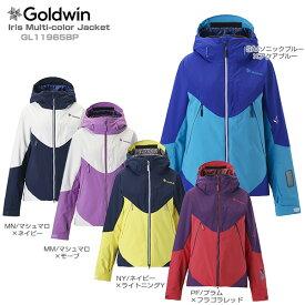 【19-20NEWモデル】GOLDWIN〔ゴールドウィン スキーウェア レディース ジャケット〕<2020>Iris Multi-color Jacket GL11965BP【技術選着用モデル】【送料無料】