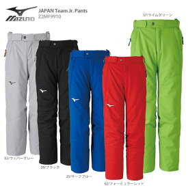 【19-20 NEWモデル】MIZUNO〔ミズノ スキーウェア ジュニア パンツ〕<2020>JAPAN Team Jr. Pants〔ジャパンチームジュニアパンツ〕Z2MF9910【送料無料】