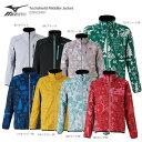 【限定価格セール!12/11 12時まで】スキー ミドルレイヤー MIZUNO ミズノ 2020 Techshield Middler Jacket テックシ…