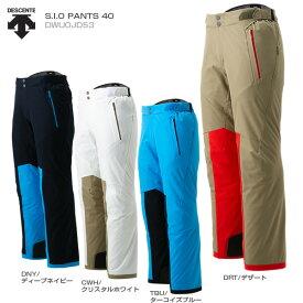 スキー ウェア DESCENTE デサント パンツ 2020 S.I.O PANTS 40/DWUOJD53【技術選着用モデル】 19-20 旧モデル