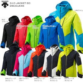 【19-20 NEWモデル】DESCENTE〔デサント スキーウェア ジャケット〕<2020>S.I.O JACKET 60/DWUOJK55【MUJI】【送料無料】