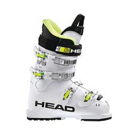 【19-20 NEWモデル】HEAD〔ヘッド ジュニア スキーブーツ〕<2020>RAPTOR 60〔ラプター60〕 【送料無料】 新作 最新 ジュニア