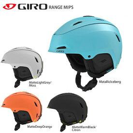 GIRO ジロ スキーヘルメット 2020 RANGE MIPS レンジ ミップス 送料無料 19-20 NEWモデル