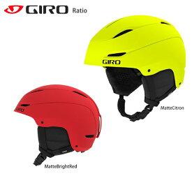 GIRO ジロ スキーヘルメット 2020 Ratio レシオ 19-20 NEWモデル
