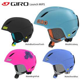 GIRO ジロ ジュニア スキーヘルメット 2020 Launch MIPS ラウンチ ミップス 子供用 19-20 NEWモデル