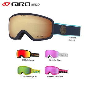 【エントリーで最大24倍!11/25限定】ゴーグル GIRO ジロ 2020 RINGO リンゴ 19-20 旧モデル スキー スノーボード 〔SAG〕