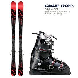 【在庫処分】【スキー セット】K2〔ケーツー スキー板〕<2018>Konic 75〔コニック75〕 + M2 10 + GEN〔ゲン スキーブーツ〕CARVE 5