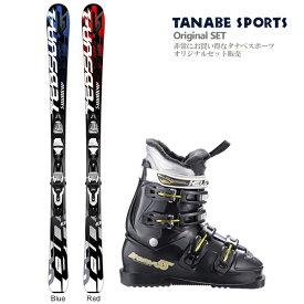 【スキー セット】Swallow Ski〔スワロー スキー板〕<2019>TEDSUN 1 + XPRESS 10 B83 + HELD〔ヘルト スキーブーツ〕KRONOS-55