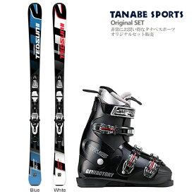【スキー セット】Swallow Ski〔スワロー スキー板〕<2019>TEDSUN 2 + XPRESS 10 B83 + GEN〔ゲン スキーブーツ〕CARVE 5