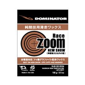 DOMINATOR〔ドミネーターワックス〕 RACE ZOOM NEW SNOW 〔100g〕 固形