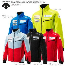 スキー ミドルレイヤー DESCENTE デサント 2020 S.I.O JETBARRIER JACKET SWISS REPLICA/DWUOJK64 19-20 旧モデル