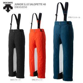 【19-20NEWモデル】DESCENTE〔デサント スキーウェア ジュニア パンツ〕<2020>JUNIOR S.I.O SALOPETTE 40/DWJOJD50【送料無料】