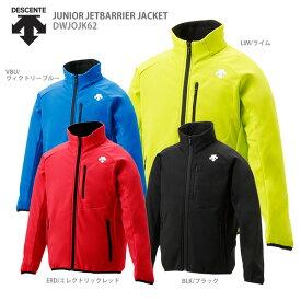 【19-20NEWモデル】DESCENTE〔デサント スキーウェア ジュニア ジャケット〕<2020>JUNIOR JETBARRIER JACKET/DWJOJK62【MUJI】【送料無料】