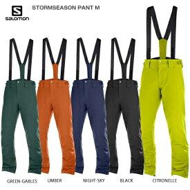 3/5限定エントリーで最大P25倍 SALOMON サロモン スキーウェア パンツ 2020 LC1198400 STORMSEASON PANT M ストームシーズン ASIAN LENGTH 19-20