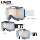 【エントリーで最大24倍!10/25限定】ゴーグル UVEX ウベックス 2020 uvex downhill 2000 VLM 調光 19-20 旧モデル ス…
