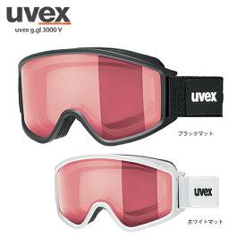 【19-20 NEWモデル 予約受付中】UVEX〔ウベックス スキーゴーグル〕<2020>uvex g.gl 3000 V【調光】【眼鏡・メガネ対応ゴーグル】