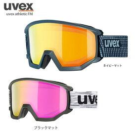 【19-20 NEWモデル 予約受付中】UVEX〔ウベックス スキーゴーグル〕<2020>uvex athletic FM【眼鏡・メガネ対応ゴーグル】