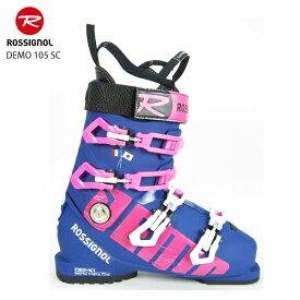 スキーブーツ ROSSIGNOL ロシニョール 2020 DEMO 105 SC デモ 105 SC 19-20 旧モデル 型落ち メンズ レディース 〔SA〕