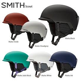 ヘルメット SMITH スミス 2020 Scout スカウト 19-20 旧モデル スキー スノーボード