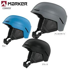MARKER マーカー スキーヘルメット 2020 CONVOY コンボイ 19-20 NEWモデル